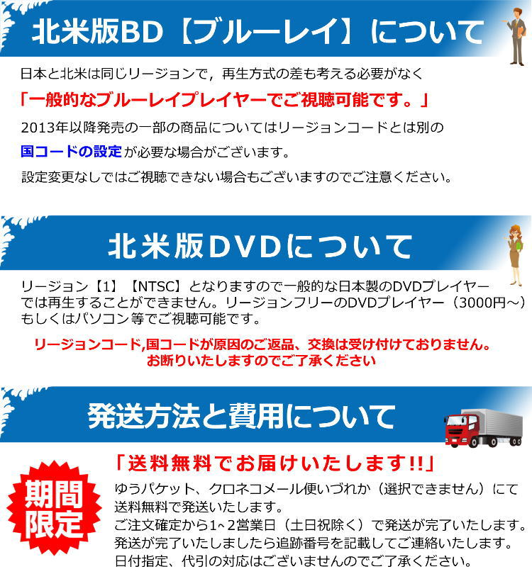DVD説明