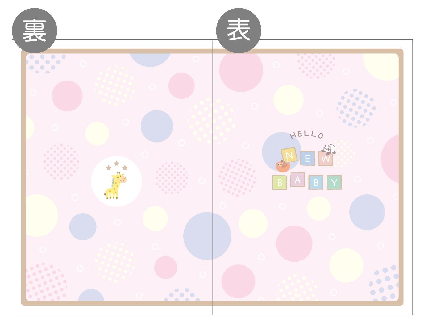 07.縦向きふんわりピンク