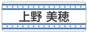 青ドットライン
