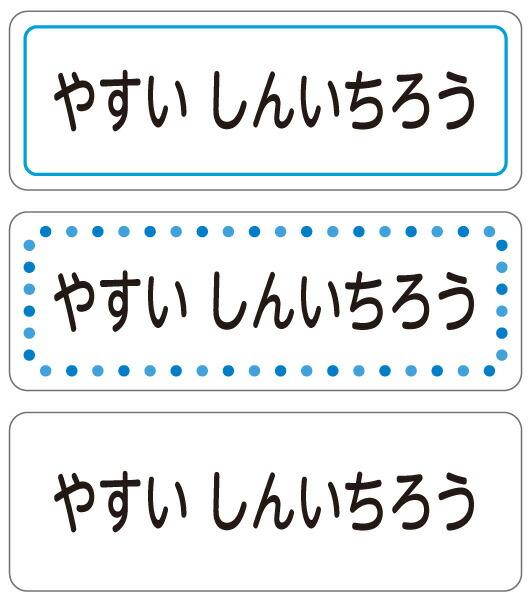 青シンプルミックス