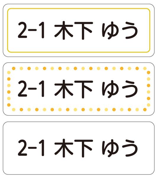 黄シンプルミックス