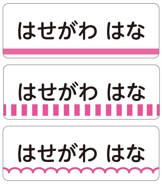 ピンクシンプルラインミックス