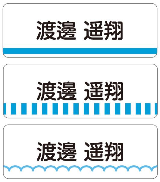 青シンプルラインミックス