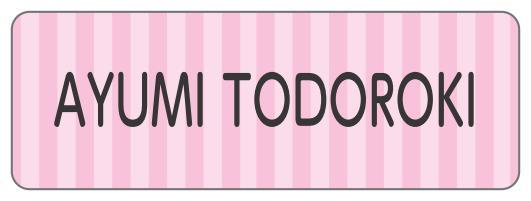 1607-1.ピンク2色ストライプ柄
