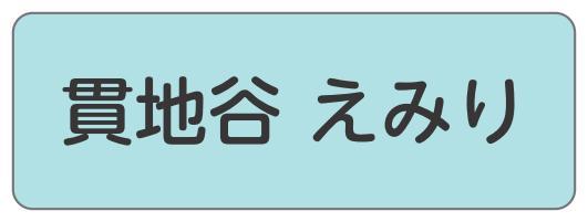 1614-2.青柄