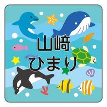 海の生き物柄