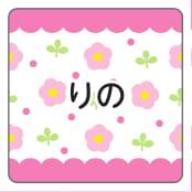 ピンクお花柄