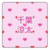 ピンクハート柄A