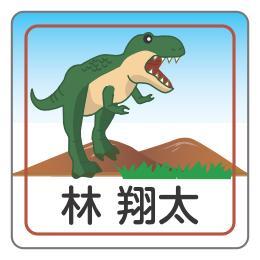ティラノサウルスA