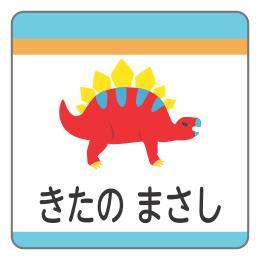 ステゴサウルスC