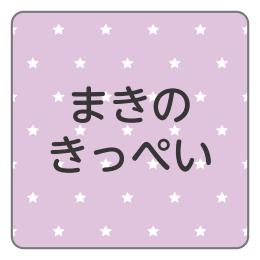 1602-3.紫星柄