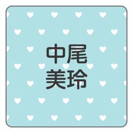 1603-2.青ハート柄