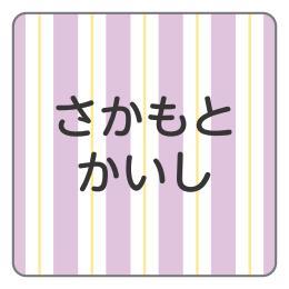 1605-3.紫太めストライプ柄