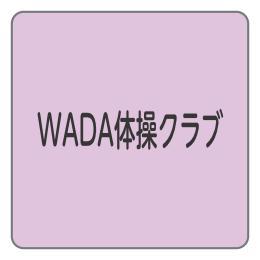 1614-3.紫柄