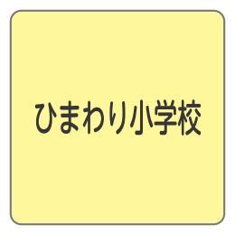 1614-5.黄色柄