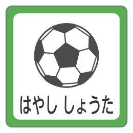 サッカーA