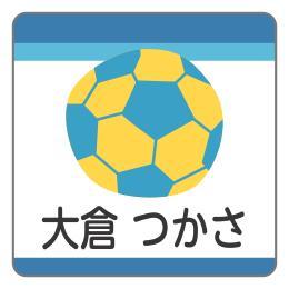 サッカーB