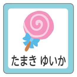 キャンディーC