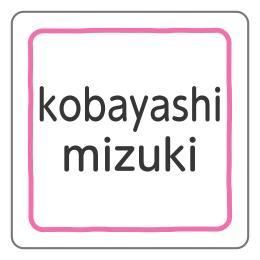 ピンク枠B