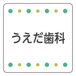 緑ドット枠B