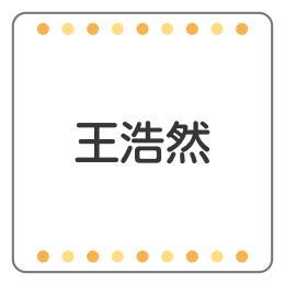 黄色ドット枠A