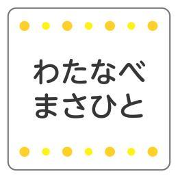 黄色ドット枠B