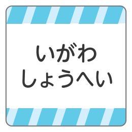 青ななめストライプA