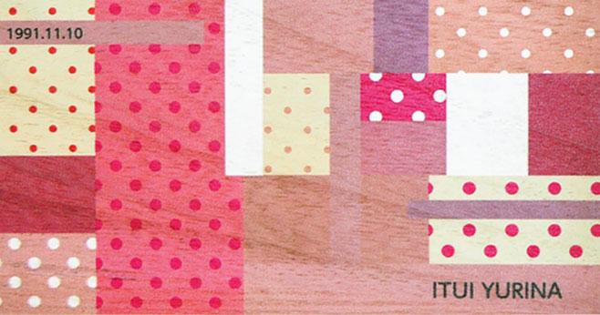 ピンクドットパターン