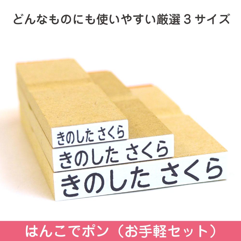 どんなサイズにも使いやすい厳選3サイズ