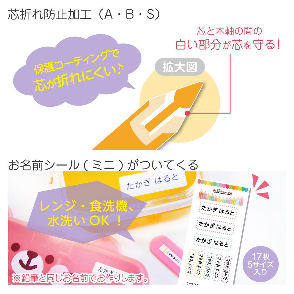 24色色鉛筆の特徴2