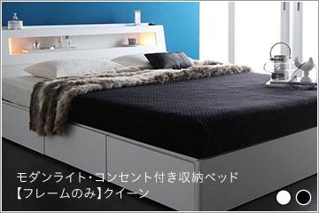 新婚 ベッド