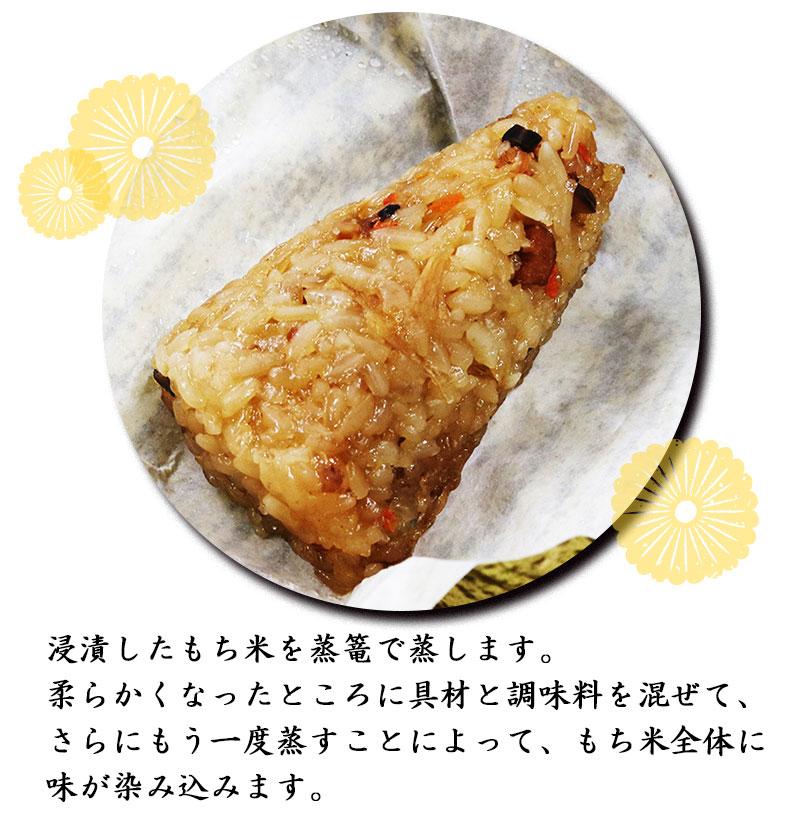 浸漬したもち米を蒸篭で蒸気蒸しします。