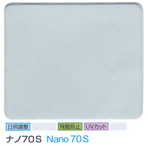 NANO70S