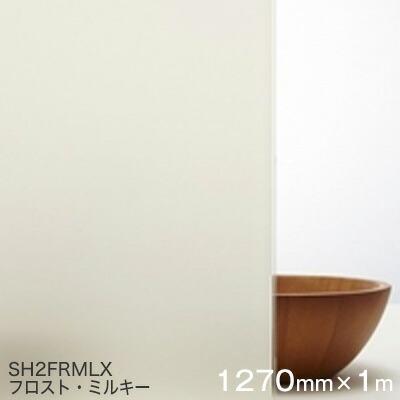 SH2FRMLX