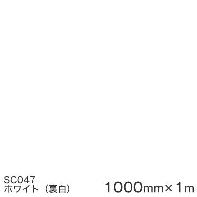 sc047