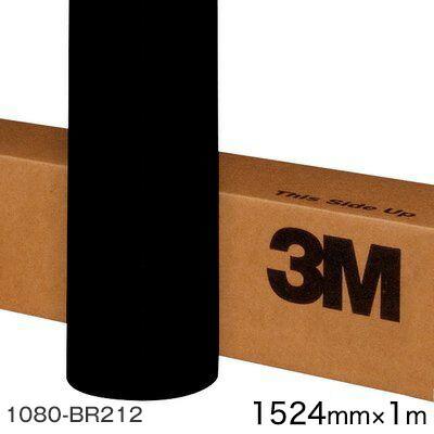 1080-BR212 ブラッシュドブラック
