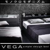 収納・コンセント口付きベッド「ヴェガ」