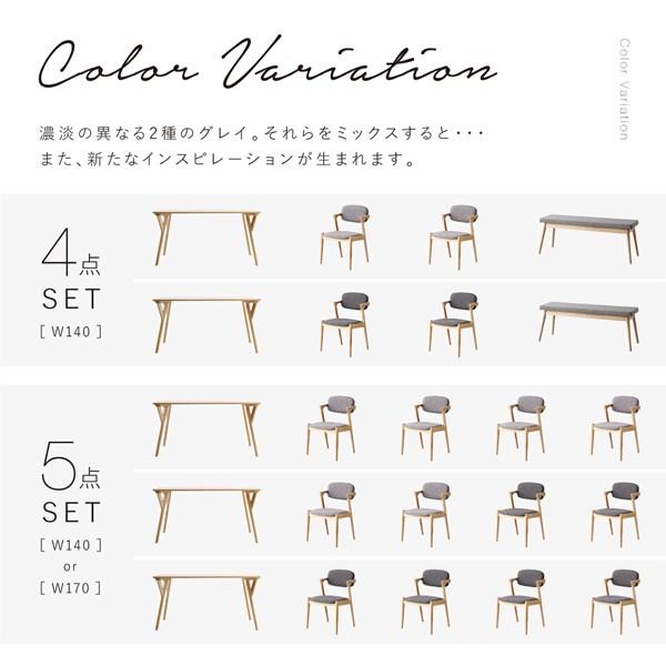 【ヴォルス】シリーズ カラーバリエーション