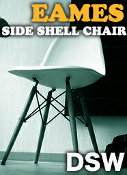 EAMES SIDE SHELL CHAIR DSW