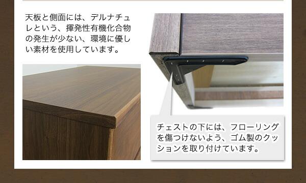和室に置いても洋室に置いても違和感のないコーディネイトがしやすいシンプルでナチュラルなデザイン