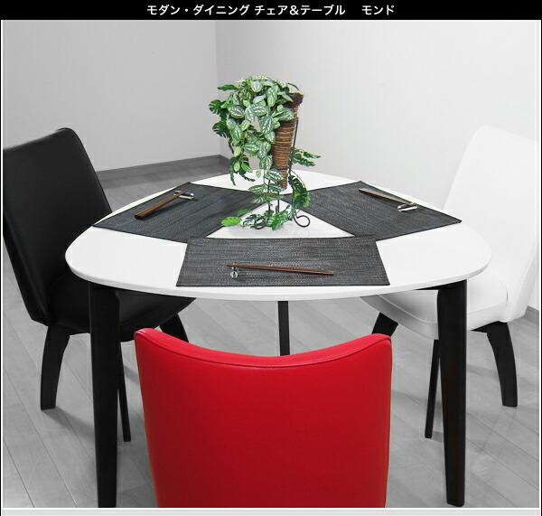 Superbe White White White Dining Table Dining Triangular Table Triangle Dining  Table Table White Mirror Shelf Fashionable Stylish Nordic Ikea IKEA Like  The ...