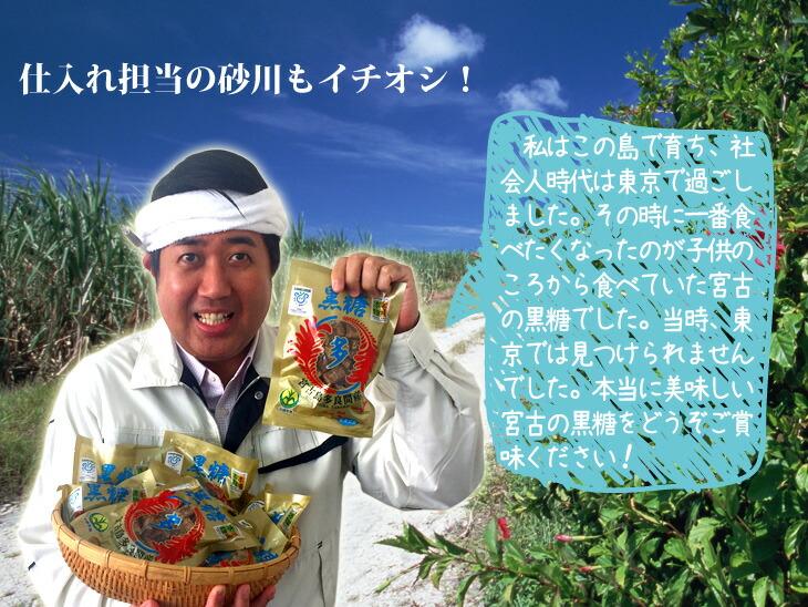 沖縄・宮古島の無添加黒糖3袋セット【送料込】2018年入荷中!黒砂糖 黒糖 純黒糖