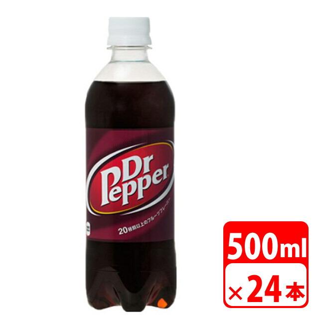 【送料無料】ドクターペッパー ペットボトル 500ml 24本(1ケース) 炭酸飲料・コカコーラ【メーカー直送・代金引換不可・キャンセル不可】