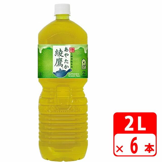 【送料無料】綾鷹 ペコらくボトル 2L ペットボトル 6本(1ケース) お茶・コカコーラ【メーカー直送・代金引換不可・キャンセル不可】