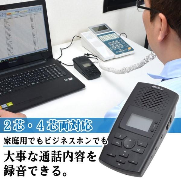 【年中無休】【送料無料】サンコー ビジネスホン対応 通話自動録音BOX2 電話録音機 ANDTREC2