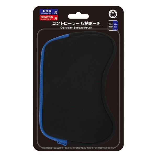 【送料無料】コロンバスサークル PS4・ニンテンドースイッチ用 コントローラー 収納ポーチ ブラックブルー CC-MLCSP-BL