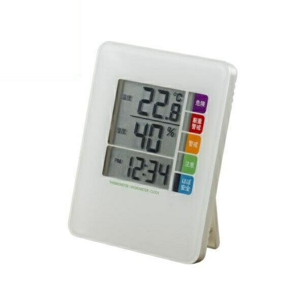 ヤザワ 時計付デジタル熱中症計 ホワイト DO04WH