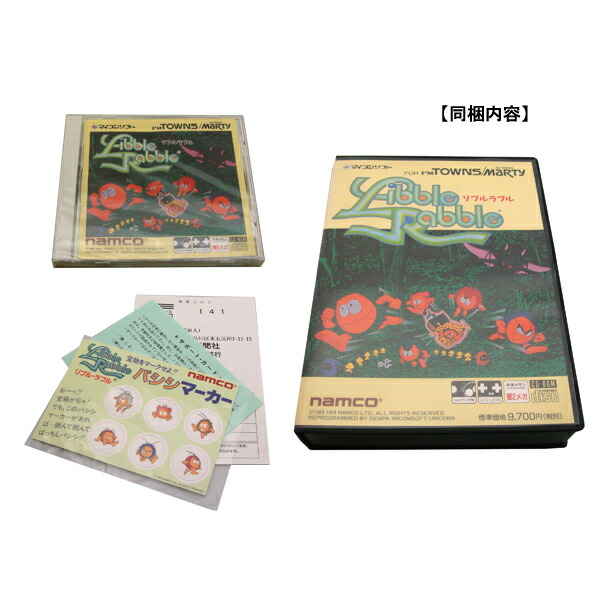 FM TOWNS用 Libble Rabble/リブル・ラブル CD-ROM版 新品