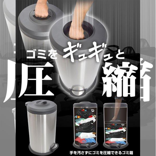 【送料無料】サンコー ギュギュッと圧縮ゴミ箱 40L トラアッシュクボックス DSBNCOMP 高機能ダストボックス ごみ箱 ふた付き