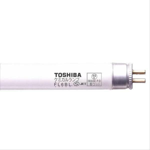 【メール便送料無料】東芝 捕虫器用蛍光ランプ 6形 OBK-06S/OBK-12S用交換ランプ 16-0245 FL6BL